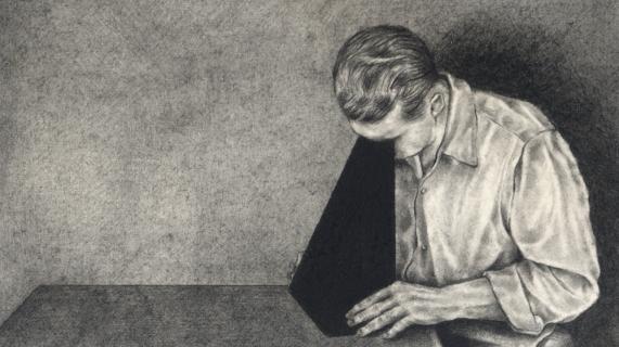 Black Geometry, Pencil on Paper, 2015, 210x200mm